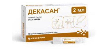 Video advertising of antiseptic Dekasan (2015) - decasan nebuly UKR 365x170
