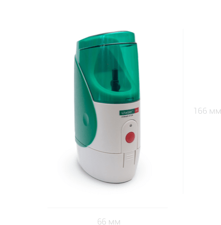 Где купить - ingalyator nebulayzer air